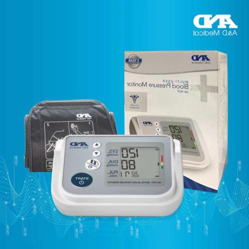 medical blood pressure monitor with accufit plus